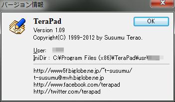 [Windows]TeraPadの配色をカスタマイズする方法